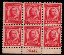 US Stamps: 690 Plate Block 6 Mint, o.g., Never Hinged
