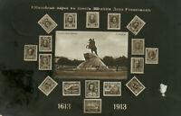 AK  1613-1913 300 Jahre Haus Romanov Dynasty Russia Russland Zaren Tzar