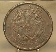 1906 China Chilhli Province 20 Cash, Old World Copper Coin