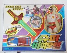 1992 Choudenshi Bioman : Red One Bio Man Vinyl Figure Play Set