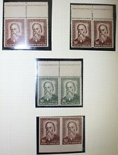 Israel, Palestine, KKL, JNF, With Error Color & Imperf Stamps . MNH. Scarce