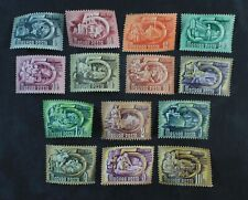 CKStamps: Worldwide Stamps Hungary Scott#945-958 Mint NH/H OG