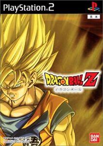 Dragon Ball Z PS2 Bandai Sony PlayStation 2 Japan