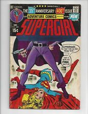 ADVENTURE COMICS #400 VG + (4.5) SUPERGIRL! BLACK FLAME! GENERAL ZOD!