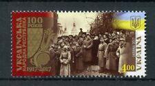 Ukraine 2017 MNH Ukrainian People's Republic 100th Anniv 1v Set History Stamps