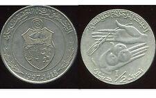 TUNISIE  TUNISIA  1/2  dinar  1997   ( etat )