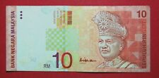 Rm10 Malaysia (A.Abul Hassan) note # 07c