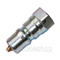 Air Arms Male Filling Adaptor Valve  for s400 s410 s200 SNAP Ref FP12