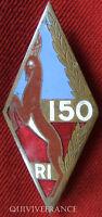 IN5543 - INSIGNE 150° Régiment d'Infanterie, losange 67 mm