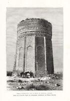 Antique Print-IRAN-PERSIA-TOWER-MEIMANDAN-Reclus-Lancelot-1884