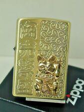 Zippo Japanese Maneki-neko Lucky Welcoming Cat Both Sides Processing Brass Japan
