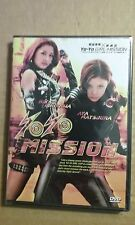 Yo Yo Mission - Brand NEW DVD - English Subtitles - Rika Ishikawa