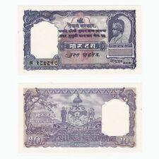 NEPAL - 10 Mohru Banknote (1951) P.6 - UNC