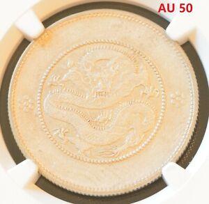 1920-1931 China Yunnan Silver 50 Cent Dragon Coin NGC L&M-422 AU 50