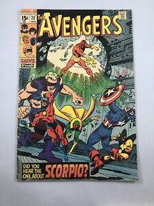 The Avengers #72 (1970) Marvel Comics- 4 1st Appearances!!
