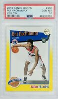 2019 Panini NBA Hoops Tribute Yellow Rui Hachimura Rookie RC #300, PSA 10, Pop 6