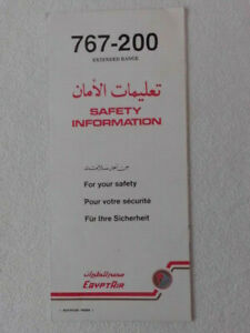 SAFETY CARD EGYPTAIR BOEING 767-200 EXTENDED RANGE EARLY VERSION