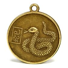 """YEAR of the SNAKE GOOD LUCK CHARM 1"""" Chinese Zodiac Horoscope Feng Shui New Year"""