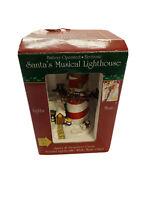 Vintage Santa Sleigh Moving Musical Lighthouse