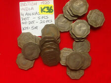 K36 British India; Lot of 25 circulated Coins - 4 Annas 1920 George V  KM#519