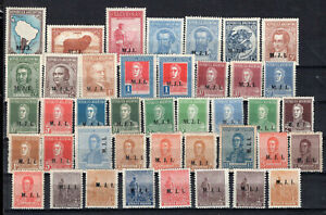 """ARGENTINA 1913/38 FORTY ONE OFFICIAL STAMPS MNH/MH MINISTERIALES """"M.J.I"""""""
