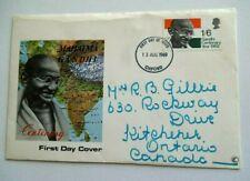 Postal History, United Kingdom, Gandhi, 1969, FDC, Excellent