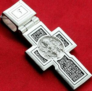Solid Sterling Silver 925 Russian Orthodox Mother Of God Sign Prayer Crucifix
