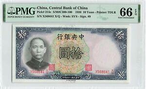 CHINA 10 Yuan 1936, P-214c Central Bank, PMG 66 EPQ Gem UNC