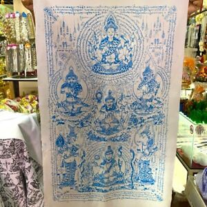 "Large Pha Yant 7 Hermit Mantra Cloth Talisman Magic Thai Amulet 24"" x 44"" Inch"