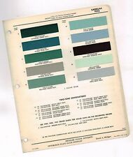 1952 CADILLAC Color Chip Paint Sample Chart Brochure: PPG