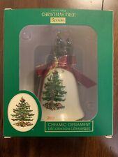 Spode Christmas Tree 2017 Annual Edition Santa on Bell Ornament New In Box!