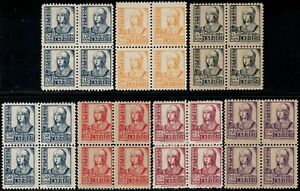 1938.MNH.Ed:**820/5(4),827(4).Isabel Católica.7 Valores serie.Blq 4.PC:74,65€