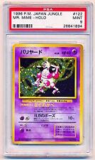1996 Pokemon Japanese Jungle Mr. Mime Holo #122 PSA 9 - POP 25 - QTY AVAIL