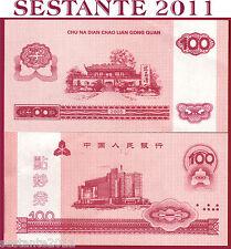 CINA - CHINA - CHU NA DIAN 100 YUAN TRAINING NOTES Fantasy note  - FDS / UNC (9)