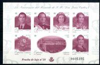 Prueba de España S.M Don Juan Carlos I 2001 nº 76 25º del Reinado de S.M Rey