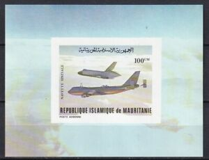 MAURITANIA 1981, Sc# C206, Souvenir Sheet, Space Shuttle, MNG