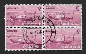 Indonesia 10sen Perahu Ambon Ambonese Boat Block of 4 used
