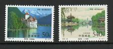 China 1998 Lakes  SG4343-4344 unmounted mint set Stamps