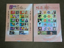 Taiwan Stamp -2015-特621-Teresa Teng Famous Singer 鄧麗君-Special Individualized-B