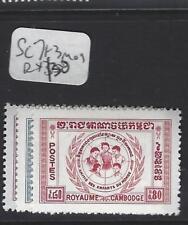 CAMBODIA (P1501B) SC  71-3       MOG