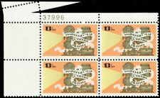 1727, Scarce Fold Over ERROR Plate Block 13¢ Recording Stamps - Stuart Katz
