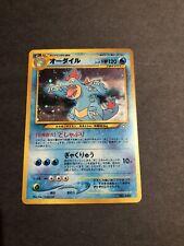 FERALIGATR L69 - Neo Genesis - #160 - HOLO Rare Pokemon Card Japanese Near Mint
