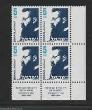 ISRAEL Herzl  5 NIS  Tab Block Stamp Definitive MNH