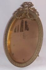 ANTIQUE BRONZE ROCOCO ORNATE MIRROR PICTURE FRAME EASEL BACK