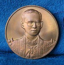 1999 King Bhumibol Adulyadej 72nd Birthday Rama 9 IX Thailand 2542 Medal Amulet