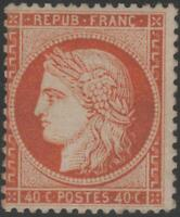 """FRANCE STAMP TIMBRE N° 38 """" CERES 40c ORANGE FONCE 1875 """" NEUF xx TB J957"""