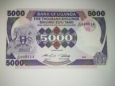 Uganda 5000 Shillings, P-24b, 1986
