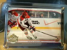 11-12 Upper Deck Series 1 NHL Winter Classic Oversized #WC6 NICKLAS BACKSTROM