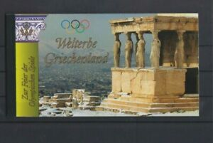 UN Vienna  2004 World Heritage Greece Booklet  MNH .. v slight rubbing edge