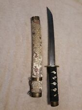 Chinese Sword 10.5 Inch Blade/ No Brand- Not Sharpened